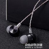魅族note6魅藍e2 3s耳機入耳式手機通用男女生重低音炮有線控耳塞  朵拉朵衣櫥