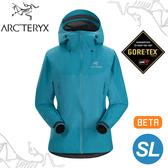 【ARC TERYX 始祖鳥 女 Beta SL Hybrid防水外套《深冰河綠》】23704/Gore-Tex/超輕薄夾克