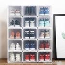 鞋盒收納盒翻蓋式塑料透明鞋架子整理收納神器日式磁吸高筒鞋櫃