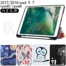 88柑仔店~2017/2018蘋果ipa...