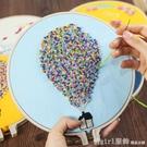 2020刺繡diy手工創意制作3D飛屋氣球新手初學材料包歐式立體線繡  俏girl