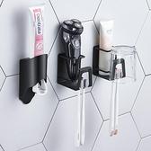 自動擠牙膏神器不銹鋼洗漱擠壓器壁掛免打孔衛生間牙膏牙刷置物架 【ifashion】