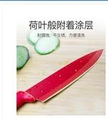 德國WMFTouch不鏽鋼水果刀2件組(9cm+13cm) 新年禮物