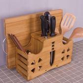 刀架廚房用品家用刀具架多功能刀座砧板架菜板架置物收納架菜刀架HRYC 生日禮物