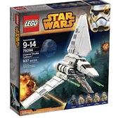 LEGO 樂高 星際大戰系列 帝國穿梭機 75094
