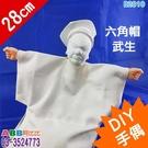 B2010_DIY布袋戲手偶_六角帽武生#DIY教具美勞勞作布偶彩繪
