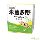 草本之家-日本專利米蕈多醣60粒X1盒(米蕈活性多醣體)