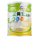 博能生機 葉黃素優蛋白 800g/罐