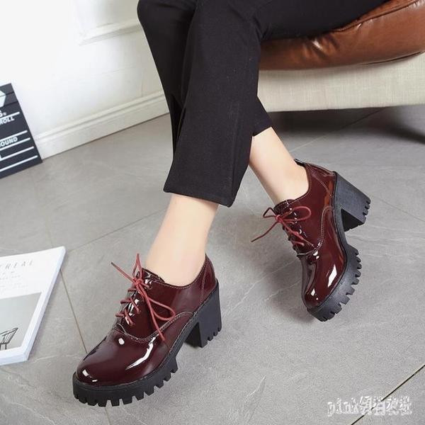 秋冬新款英倫風少女小皮鞋女士中跟粗高跟鞋增高學生牛津單鞋 XN5054『pink領袖衣社』
