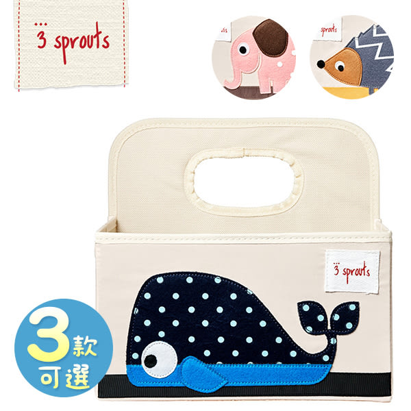 可愛小動物造型收納手提籃/ 雙面收納籃/ 收納箱《多款可選》-加拿大 3 Sprouts