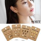 耳環 6件組 韓國小清新歐美幾何形愛心方形三角形多邊形珍珠組合耳針【1DDE0005】