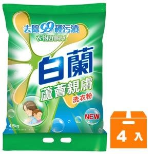 白蘭 蘆薈親膚 洗衣粉 4.5kg (4入)/箱