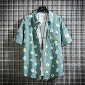 花襯衫 夏威夷襯衫男潮流韓版帥氣冰絲小菊花襯衣加肥加大碼胖子男裝短袖 晶彩 99免運