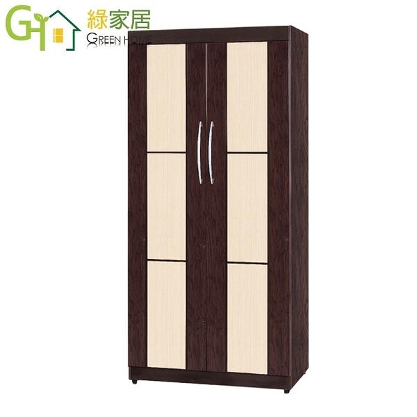【綠家居】杜亞 環保3尺南亞塑鋼二門高衣櫃/收納櫃