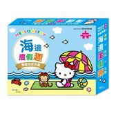 Hello Kitty 海邊度假趣地板拼圖 C678051 世一 (購潮8)