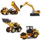 彩珀合金工程車模型運輸車挖掘機挖土機兒童玩具汽車仿真模型盒裝HD【新店開張8折促銷】