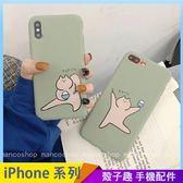 趣味卡通貓 iPhone XS Max XR iPhone i7 i8 i6 i6s plus 手機殼 手機套 搞怪喵星人 保護殼保護套 防摔軟殼