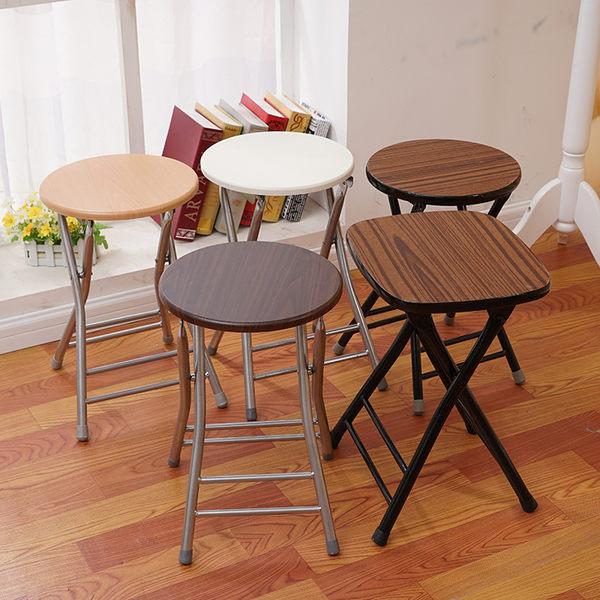 折疊凳子小圓凳便攜式餐凳椅子收納凳 免運快速出貨