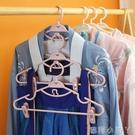 防滑連掛套裝衣架帶夾子一體漢服衣掛無痕大人家用衣服架子jk裙夾 NMS蘿莉新品