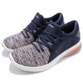 Asics 慢跑鞋 Gel-Kenun Knit 藍 粉紅 路跑 編織輕量透氣鞋面 輕量緩震 運動鞋 女鞋【PUMP306】 T882N-0649