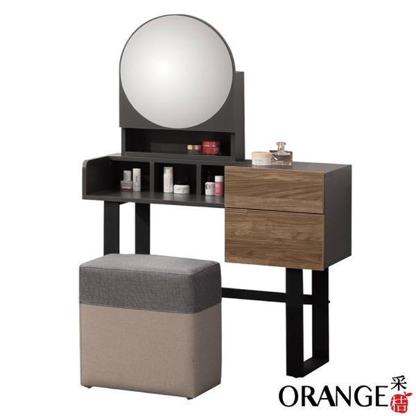【采桔家居】奈洛比 現代3尺立鏡多功能鏡台/化妝台(含化妝椅)