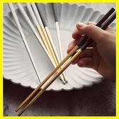年終慶85折 食品級304不銹鋼筷子北歐方形防滑防燙高檔筷子一雙裝家用餐具 百搭潮品