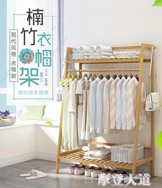 簡易衣架落地衣帽架臥室置物架實木掛衣架衣服的架子家用落地式『蜜桃時尚』