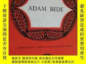 二手書博民逛書店Adam罕見Bede (Abridged and simplified by G. Horsley) 英文原版 3