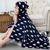 黑五好物節 懶人披肩毯加厚法蘭絨毛毯辦公室午睡毯披風披肩斗篷【一條街】