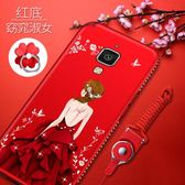 小米 紅米手機殼 小米4手機殼Mi4w保護硅膠套m4防摔mi4lte全包邊磨砂女款個性潮軟殼 玩趣3C