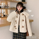 保暖外套女-秋冬新款小清新寬鬆可愛減齡娃娃領仿羊羔毛長袖棉服外套女裝 喵喵物語