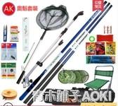 釣魚竿套裝組合新手釣魚桿碳素手竿垂釣用品全套裝備特價漁具套裝ATF 青木鋪子