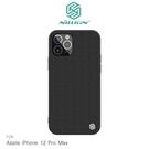 【愛瘋潮】NILLKIN Apple iPhone 12 Pro Max (6.7吋) 優尼保護殼 背蓋式 硬殼 手機殼 保護殼
