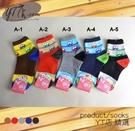 【YT店】(9~12歲)金龜小車襪子/短襪/童襪【台灣製MIT】A249