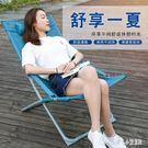 午休躺椅家用折疊椅戶外休閑簡易靠背懶人便攜椅辦公室午睡床單人  LN4446【甜心小妮童裝】