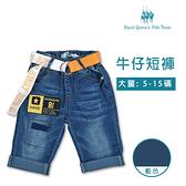 男童 牛仔短褲 附腰帶[35197] RQ POLO 小童 5-15碼 春夏 童裝 現貨