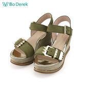 【Bo Derek 】麻編珠飾寬帶楔型涼鞋-綠色