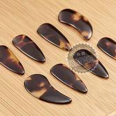 古箏指甲兒童小號加厚凹槽雙面弧中號薄款演奏成人初學者 交換禮物
