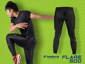 HODARLA HR01-FLARE-500功能壓縮緊身長褲(慢跑 路跑 馬拉松