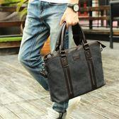 大號公務男士包包手提包手拿帆布時尚商務復古資料袋手抓挎包個性