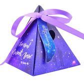 喜糖盒 歐式結婚用品創意個性糖盒紙盒婚慶禮盒糖果盒婚禮喜糖袋20個裝 珍妮寶貝