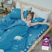 《M001》3M吸濕排汗專利技術5x6.2尺標準雙人床包+枕套三件組-台灣製(不含被套)潔淨乾爽