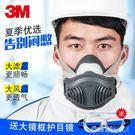 防塵面具防塵打磨防護口罩水電工防灰塵面罩防工業粉塵濾棉 艾莎嚴選