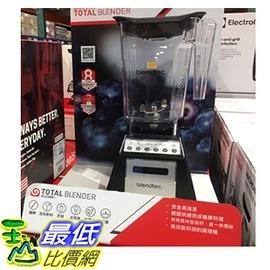 [COSCO代購] W117729 Blendtec 食物調理機 (Total Blender)