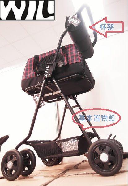 WILL設計 + 寵物用品 萬搭設計 雙層可拆式推車*PB03繽紛款*卡其