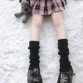 小腿套女秋冬保暖Lolita堆堆襪針織jk襪套加長日系【愛物及屋】