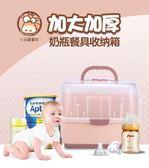 寶寶嬰兒奶瓶收納箱奶瓶盒嬰兒用品餐具加厚收納盒奶瓶瀝水晾干架HRYC {優惠兩天}
