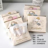 紙手帕家庭裝可愛抽取式小包餐巾【步行者戶外生活館】