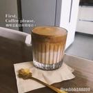 韓風ins網紅咖啡館冰咖啡杯 復古玻璃杯拿鐵杯飲品杯雞尾酒冰球杯 瑪麗蘇