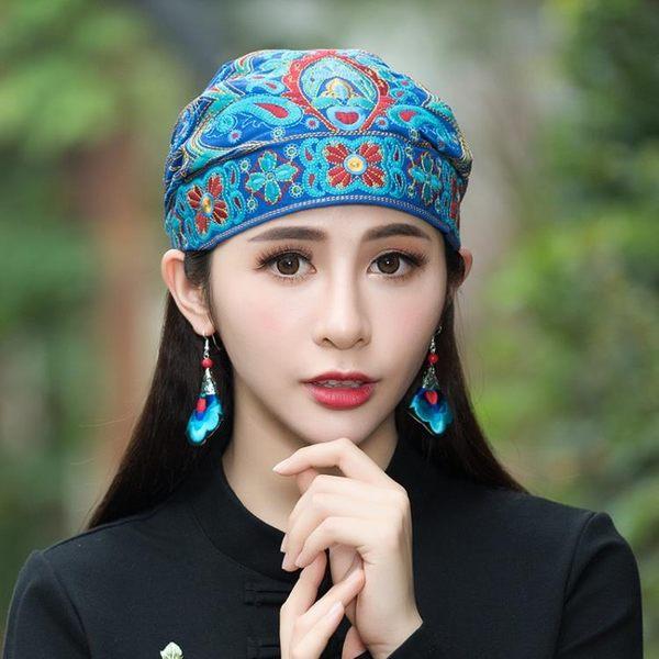 頭巾帽民族風春秋復古休閒刺繡花棉麻頭巾帽子時尚薄款 貝芙莉女鞋